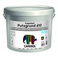 Грунтовка адгезионная пигментированная Capatect Putzgrund 610 25кг, фото 1