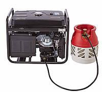 Генератор бензин/газ Hyundai HHY 7000FGЕ