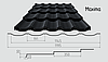 Металлочерепица Maxima (покрытие полиэстер) 0,43мм
