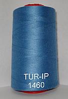 TUR-IP 120/5000м.col 1460