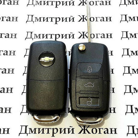 Корпус выкидного ключа для Chevrolet (Шевролет) Lacetti, Aveo 3 кнопки, фото 2