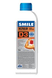 D-3 Клей для внутренних и наружных работ, Smile