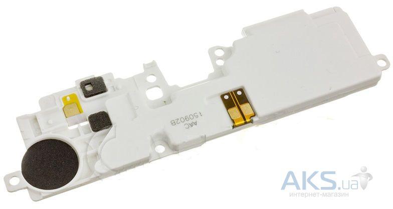 Динамик Meizu MX5 Полифонический (Buzzer) в рамке с антенной Original