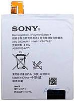 Аккумулятор Sony D5303 Xperia T2 Ultra/AGPB012-A001 (3000 mAh) Original + набор для открывания корпусов (205