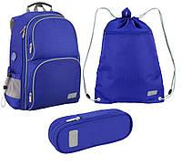 Школьный набор для мальчика Рюкзак, сумка для обуви, пенал Kite Smart 702-3