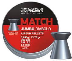 Пульки JSB Diabolo Jumbo Match 5.5 мм, 0.89г (300шт)