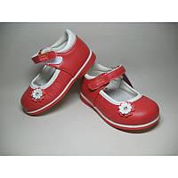 Детские туфли m 6466C