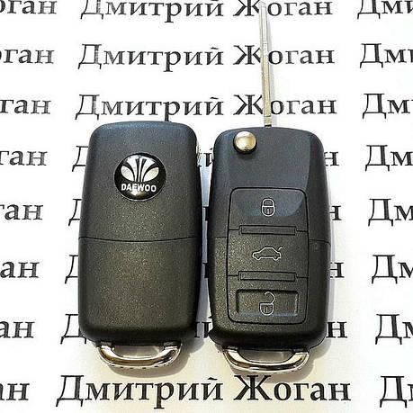 Выкидной ключ для Daewoo Lanos (Дэу Ланос) 3 кнопки, фото 2
