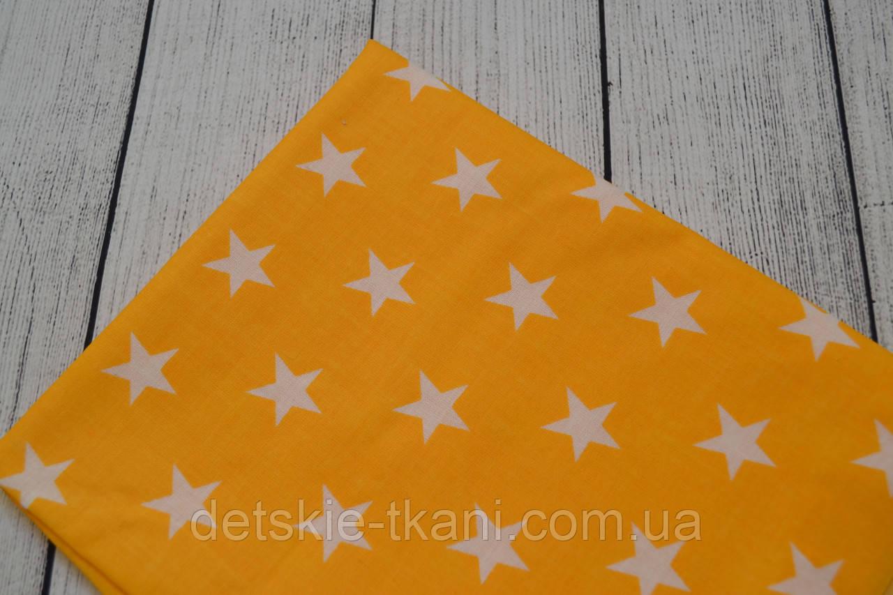 Лоскут ткани №203а размером 50*78см