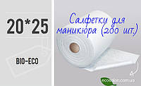 Салфетки для маникюра 20*25 см, рулон (200 шт.) , фото 1