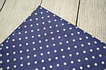 Лоскут ткани №119а с мелким белым горошком на синем фоне, размер 35*80 см, фото 2