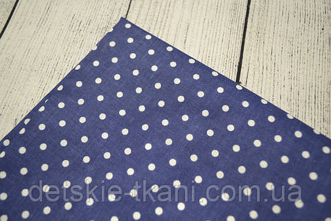 Лоскут ткани №119а с мелким белым горошком на синем фоне