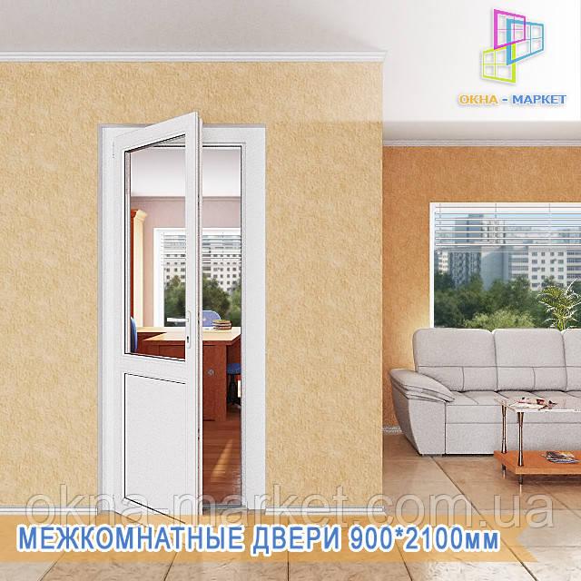 Міжкімнатні пластикові двері Київ