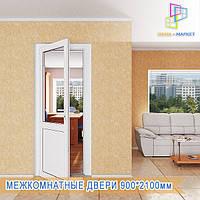 Міжкімнатні пластикові двері Київ, фото 1