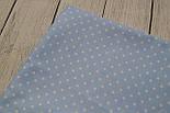 Лоскут ткани №76а с белым горошком на голубом фоне , размер 39*39 см, фото 2