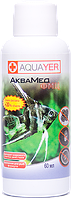 AQUAYER Аквамед, 60 мл на 1000 л., фото 1
