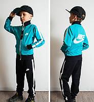 """Детский спортивный костюм """"Nike"""" р.122,140см"""