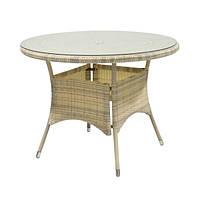 Стол Викер 32 беж, мебель для веранды, мебель для ресторана, мебель для бассейна, мебель для гостиницы