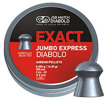 Пульки JSB Diabolo Exact Jumbo Express 5.52 мм, 0.93г (250шт)