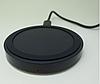 Беспроводное зарядное устройство QI 5 Black