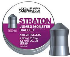 Пульки JSB Diabolo Straton Monster 5.51мм, 1.645г (200шт)