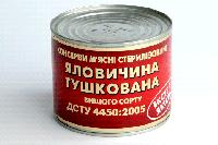 Тушенка ЯЛОВИЧИНА ТУШКОВАНА (Висока якість) ДСТУ ТМ Здорово, ж/б 525г