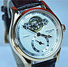 Часы наручные механические Patek Philippe PP5963