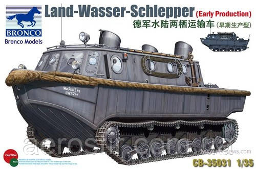 Land-Wasser-Schlepper [Early Production]  1\35  BRONCO 35031