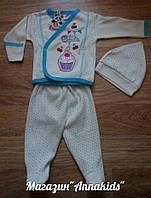 Комплект для новорожденного из 3-х предметов.