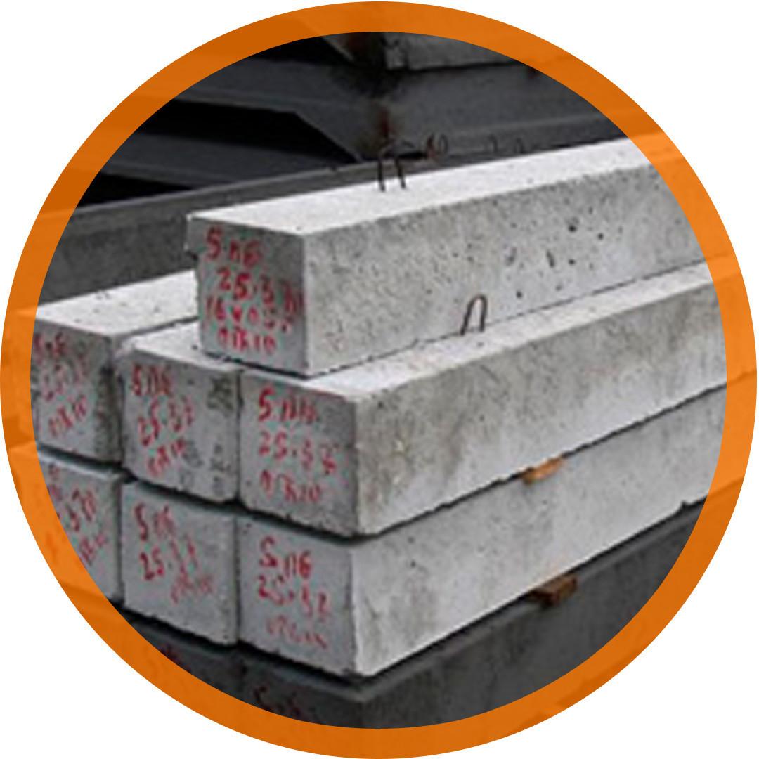 Прогон бетон гост раствороотделение бетонной смеси