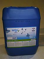 Adblue жидкость для катализаторов 20л, фото 1
