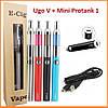 Электронная сигарета Ugo V 900 mah Mini protank 1 коробка