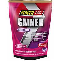 Power Pro Gainer, 2 кг