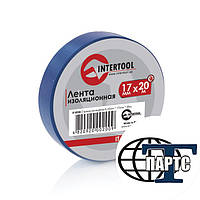 Изолента синяя L=20м INTERTOOL