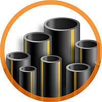 Трубы для газоснабжения ПУ80 SDR 17,6