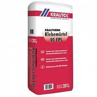 Клеющая смесь для пенопласта Krautol Krautherm Klebemörtel 90 EPS 25кг
