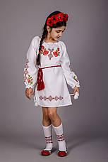 Вышитое платье для девочки с уникальным орнаментом, фото 3