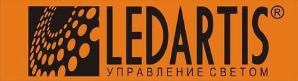 LedArtis