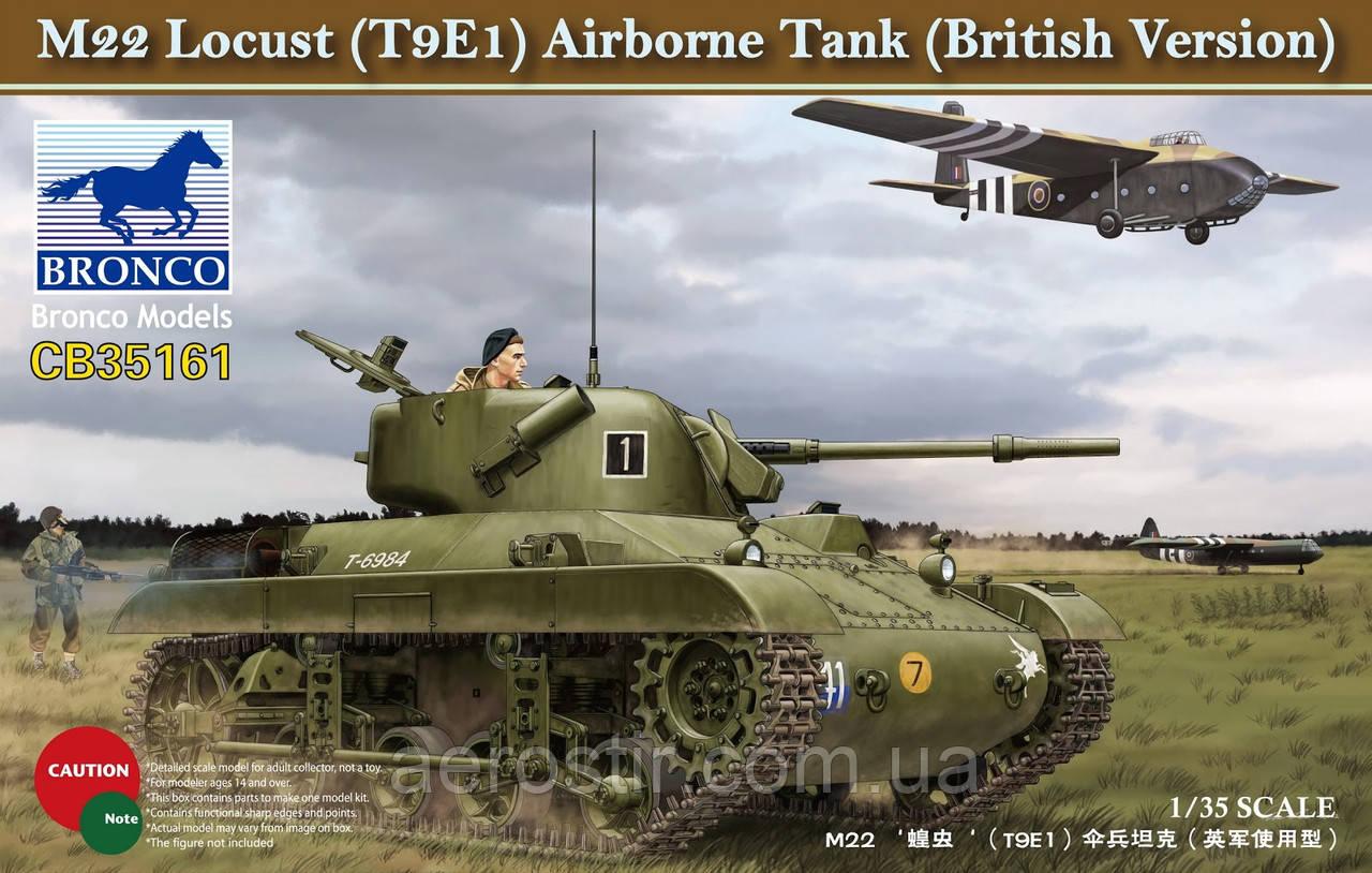 M22 Locust [T9E1] Airborne Tank 1\35  BRONCO 35161
