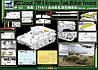 M22 Locust [T9E1] Airborne Tank 1\35  BRONCO 35161, фото 2