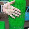 Сетка пластиковая садовая 1*50 м (30*35мм)