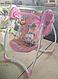 Кресло-качалка BT-SC-002 PINK . Колыбель-качели, фото 2