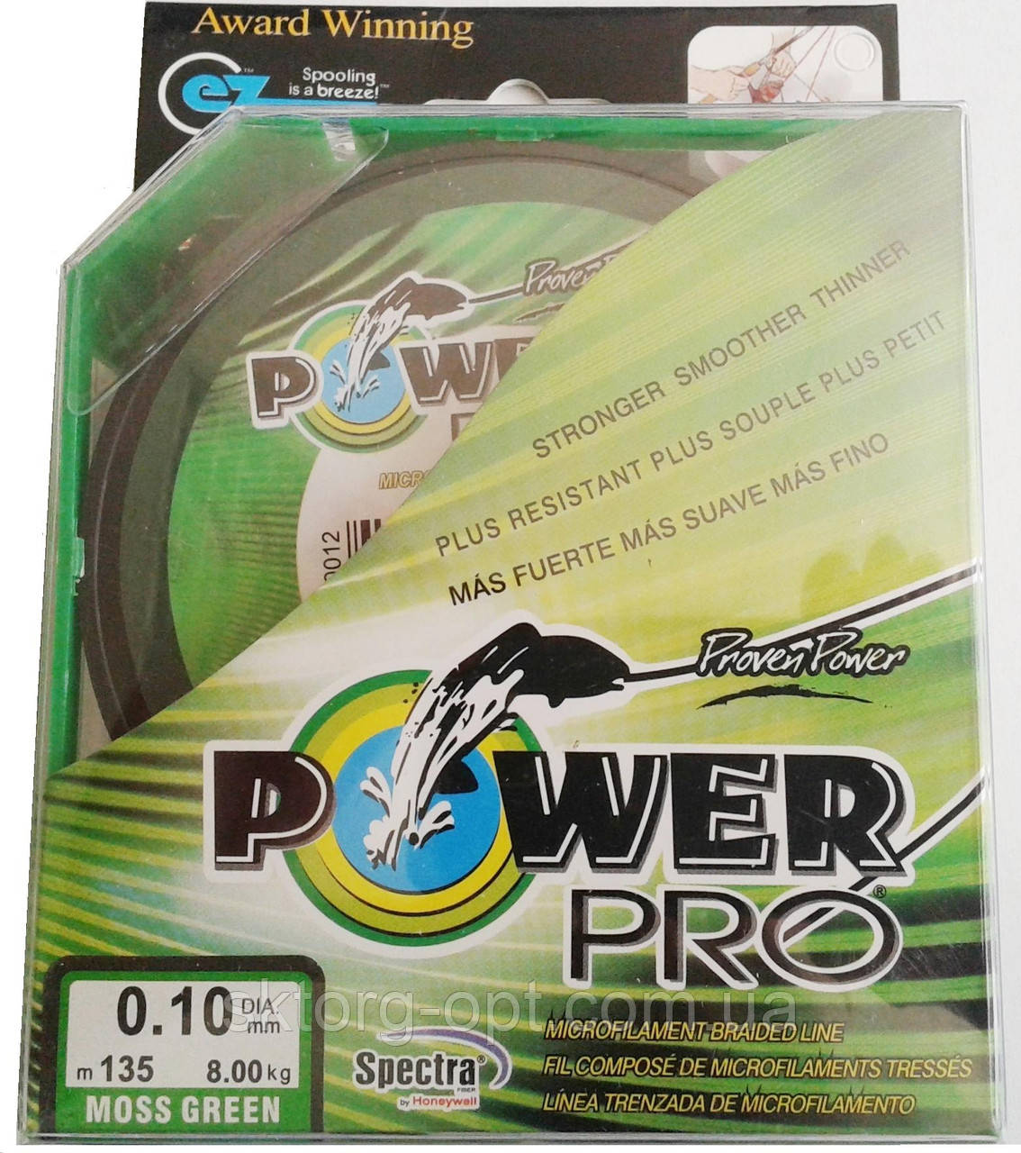 Шнур Power-Pro 0.10 125м. (Китай)
