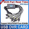 Компактный видео-регистратор для ноутбука  8-канальный USB Video Capture Card - Black 200fps (PAL)