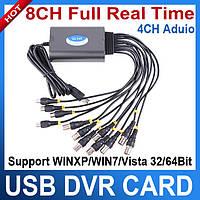 Компактный видео-регистратор для ноутбука  8-канальный USB Video Capture Card - Black 200fps (PAL), фото 1