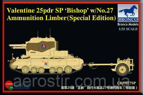 Valentine 25pdr SP 'Bishop' w\No.27 Ammunition Limber  1\35  BRONCO CB 35077SP