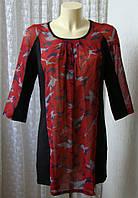 Платье стильное модное мини Co2 р.46-48 6577