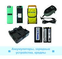 Аккумуляторы, зарядные устройства, кредлы