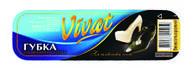 Губка для обуви VIVAT Classic, бецветная (10 шт./уп., 300 шт./ящ.)