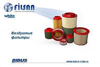 Воздушные фильтры FILSAN (Турция)
